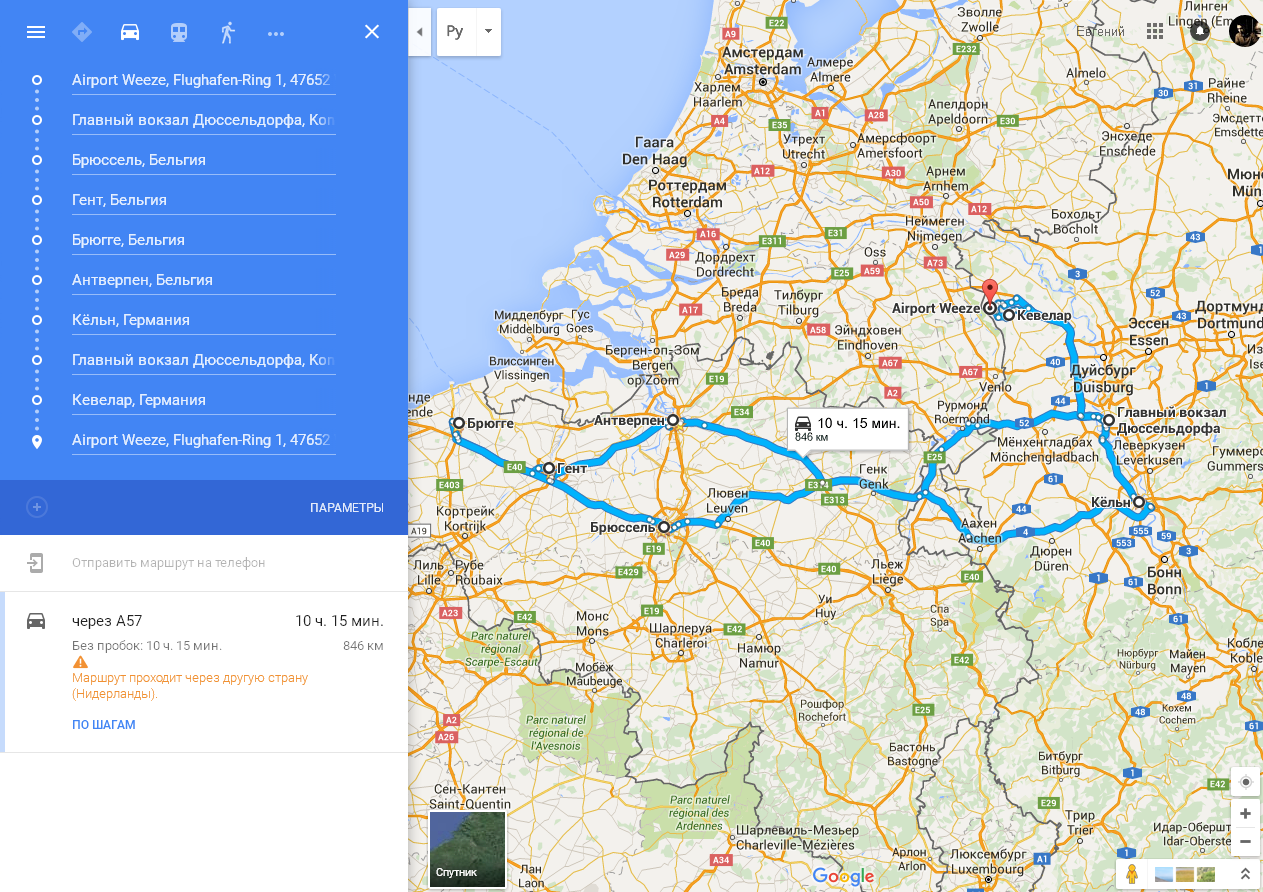Map of Belgium - Germany traveling Google Map