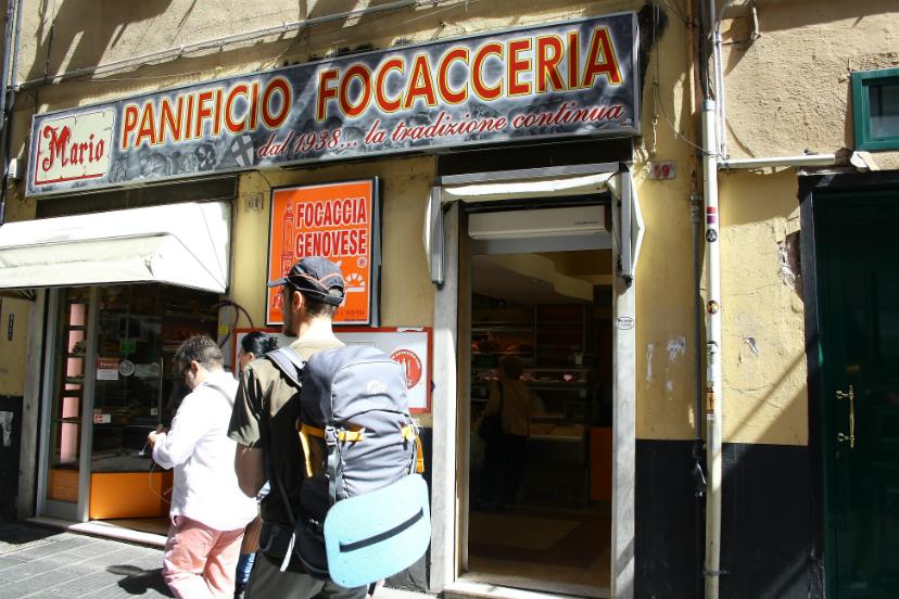 Mario Panificio Foccaceria