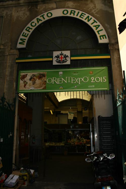 рынок Mercato Orientale