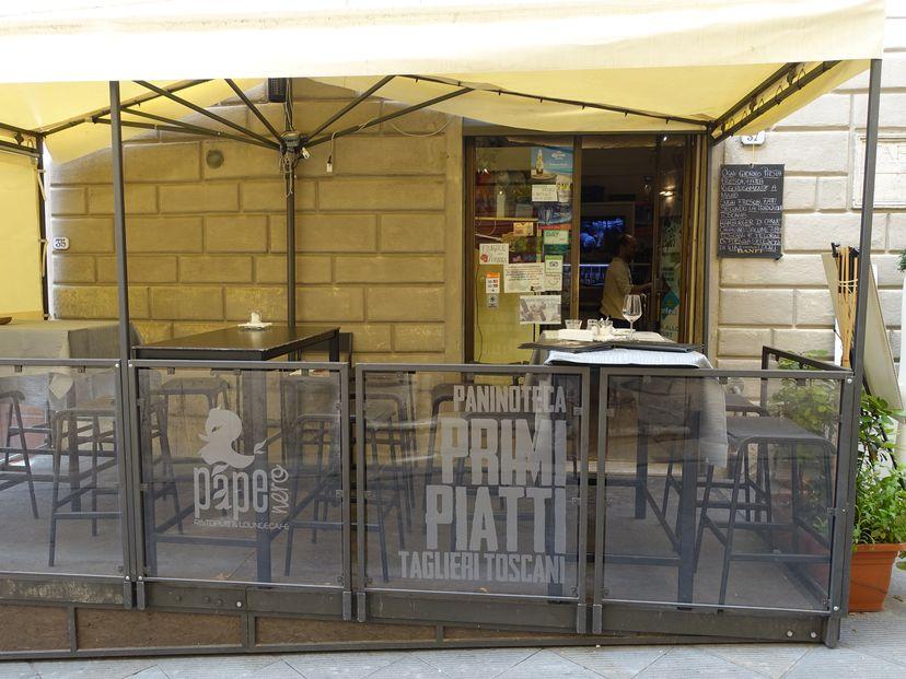 ресторан Pape