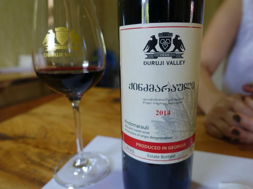 Красное вино Киндзмараули