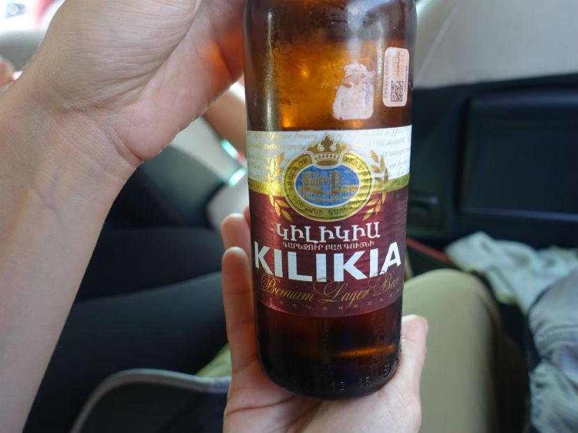 пиво Киликия