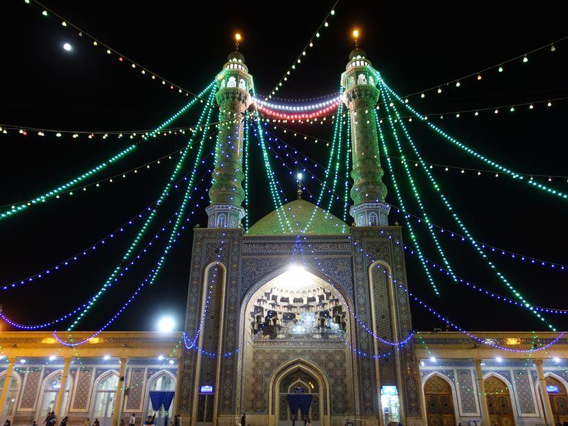 кум иран
