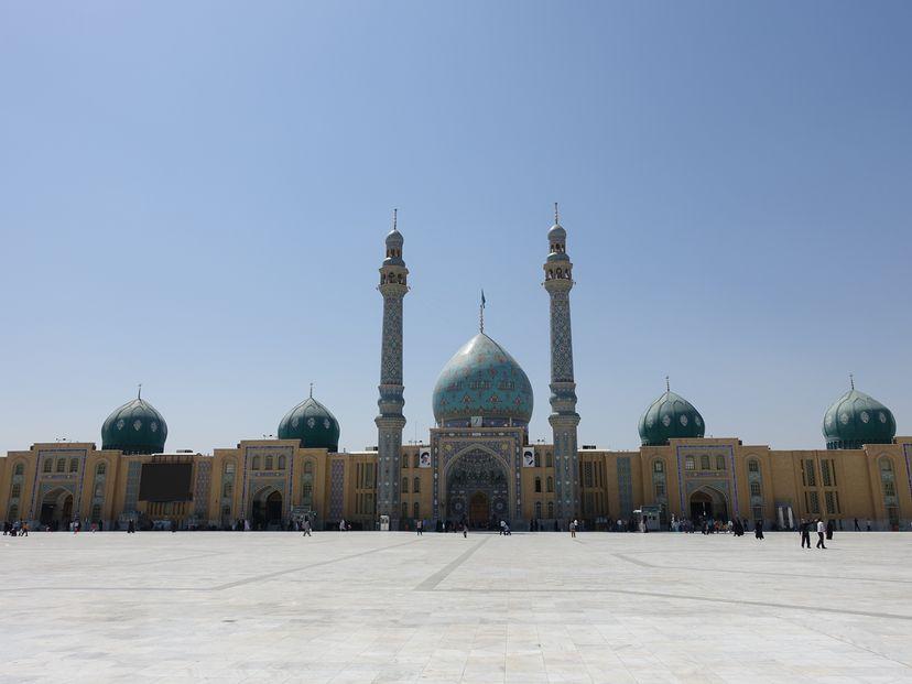 джамкаран кум иран