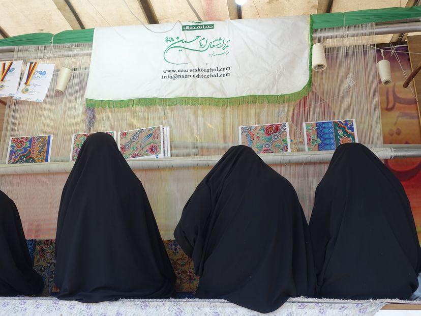 иранский базар