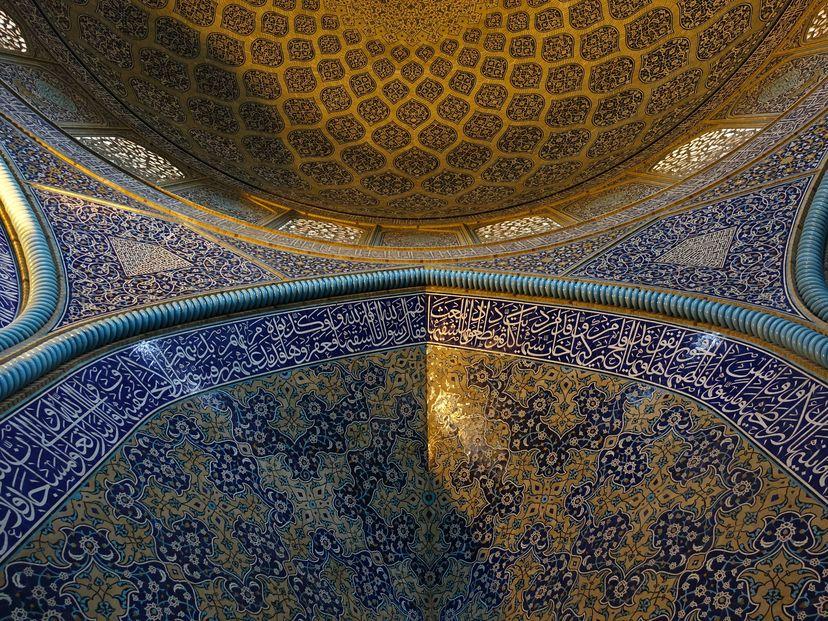 Мечеть Лютфуллы Иран