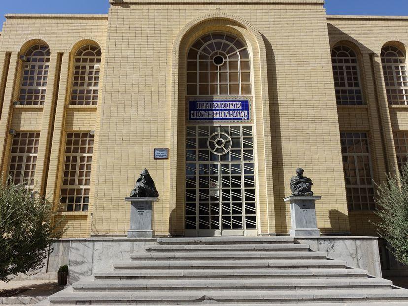 Армянский музей