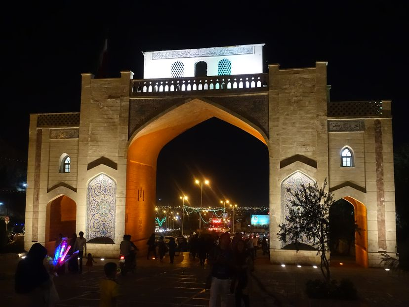 Ворота Корана