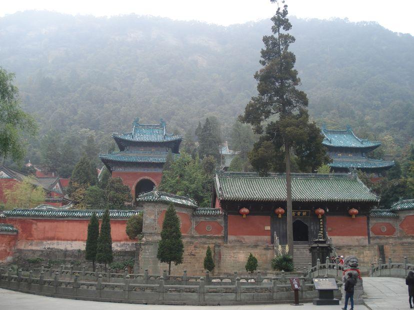 Храм Пурпурного Облака