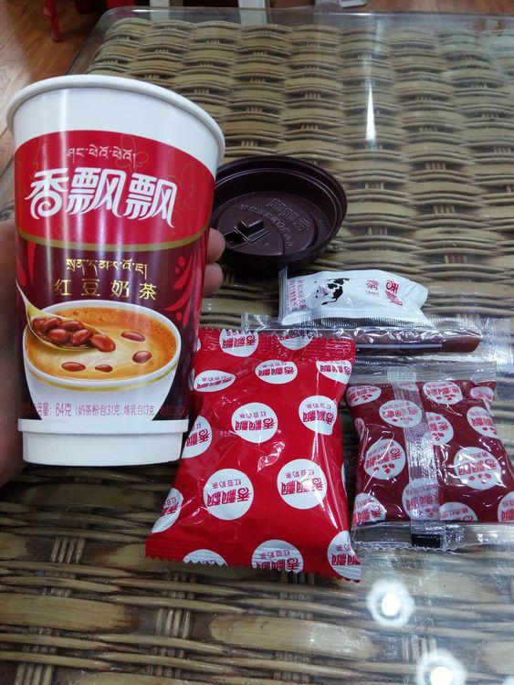 молочный чай Китай