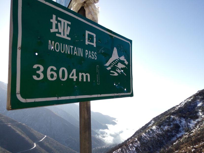 перевал 3600 Китай