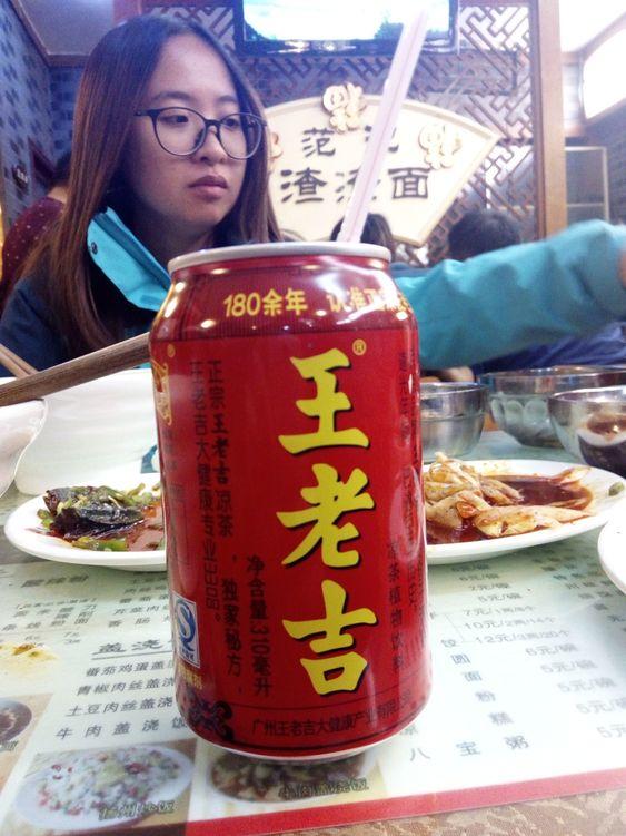 травяной напиток Китай
