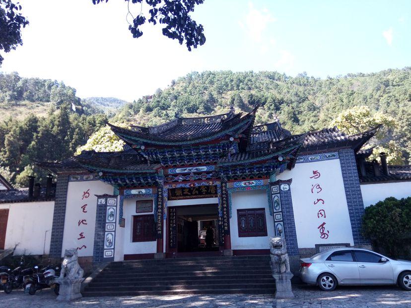 Цаньшань Китай