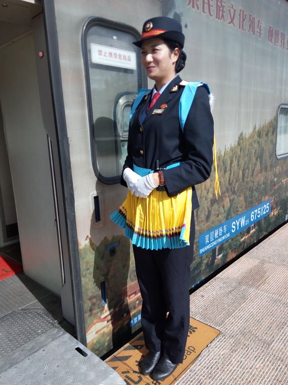 Поезд Лицзян Куньмин
