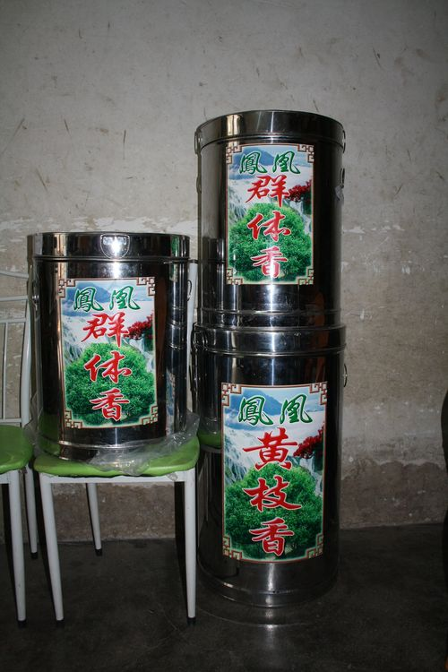 Фень Хуан Дань Цун
