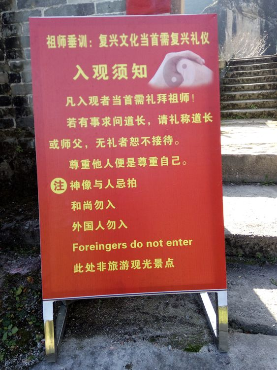 табличка в монастыре