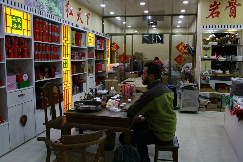 чайный магазин Китай