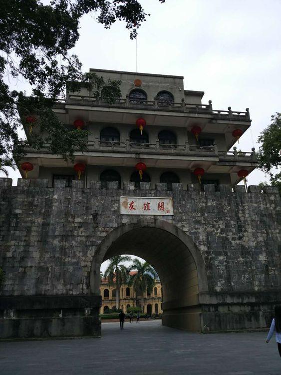 вьетнам китай граница