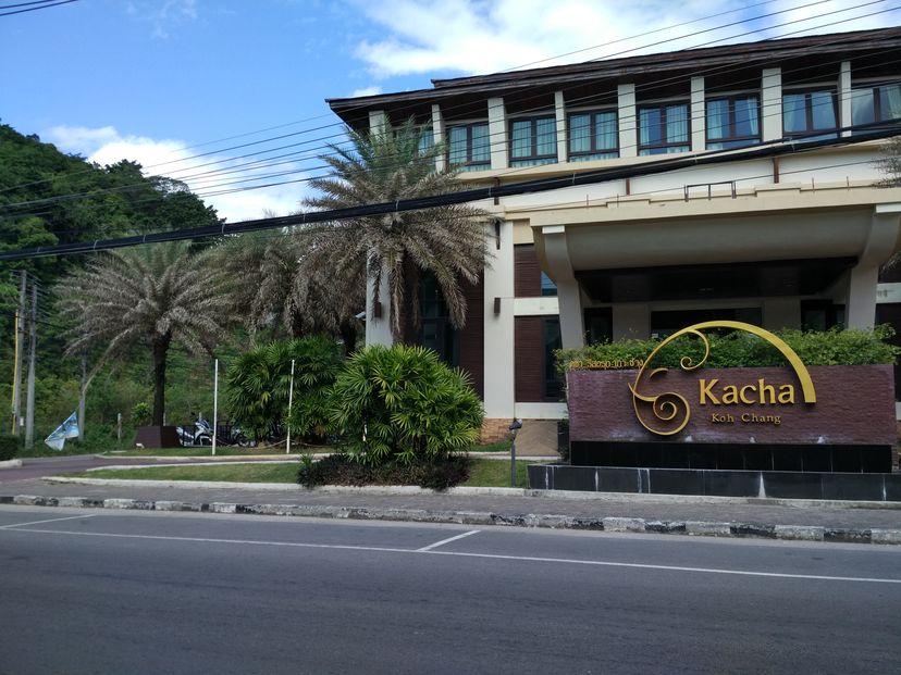 отель Ко Чанг