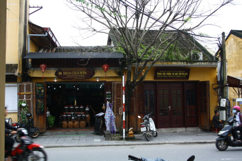кофе Вьетнам