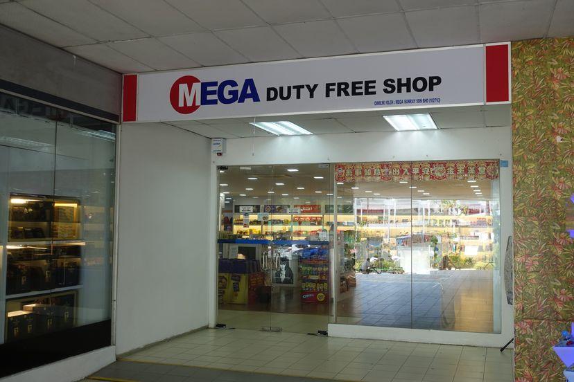 Магазины беспошлинной торговли Duty Free на Лангкави