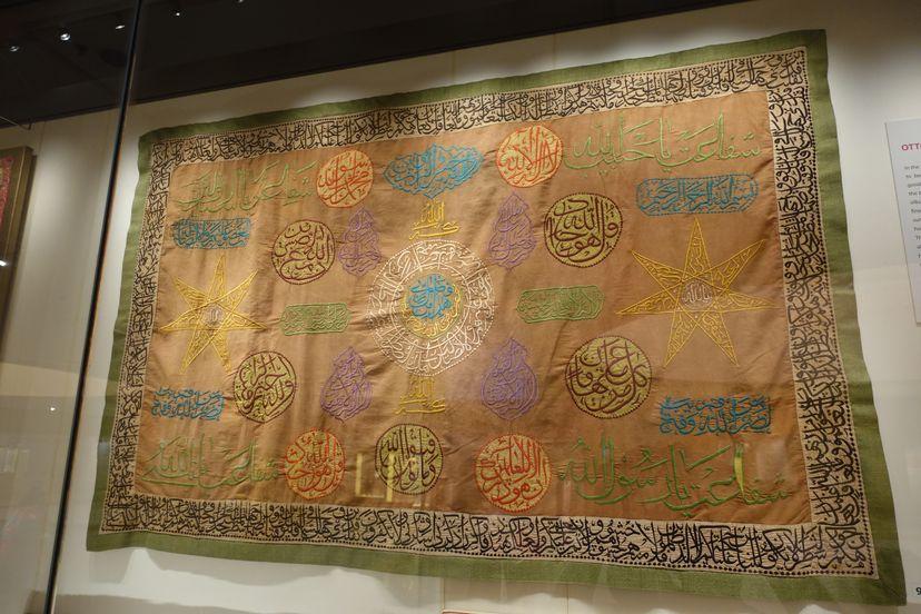 Музей исламского искусства Куала Лумпур