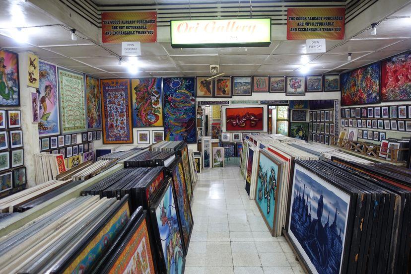 музей батика