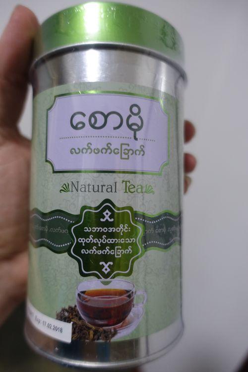 мьянмский чай