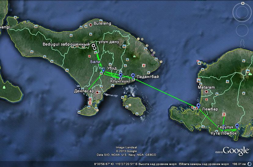 С Ломбока до Бали