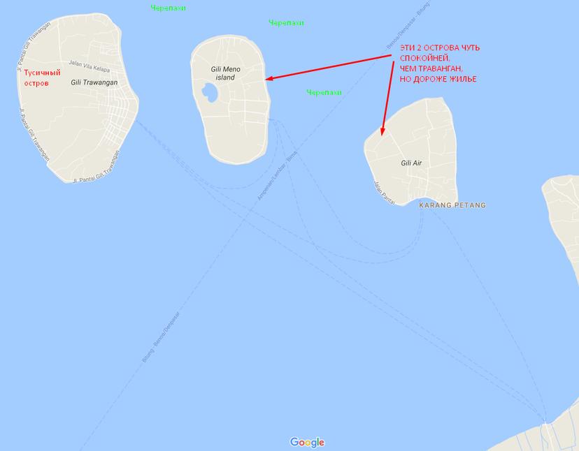 Гили острова - гугл-карта