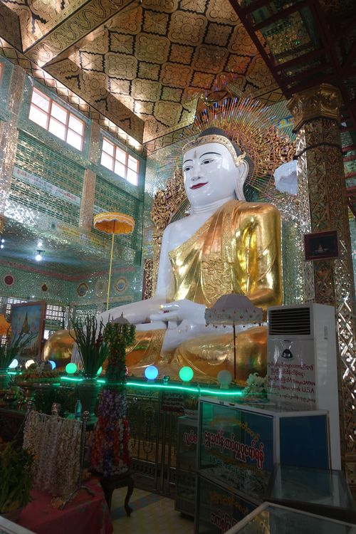 Будда Мьянма