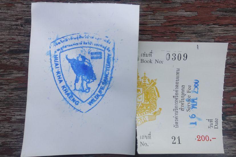 Стоимость посещения Хуай Кха Каенг