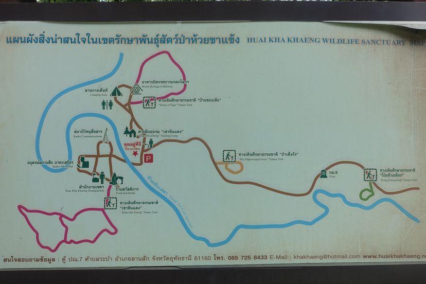 маршруты в нацпарке Таиланда