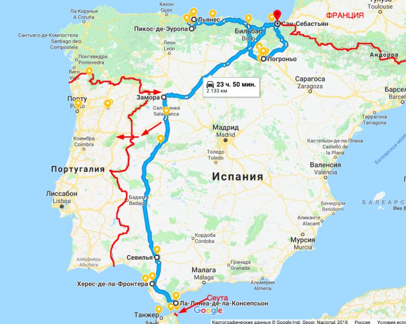 Spain Travel Map