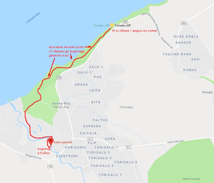 маршрут от обрыва Тюрисалу до водопада Кейла