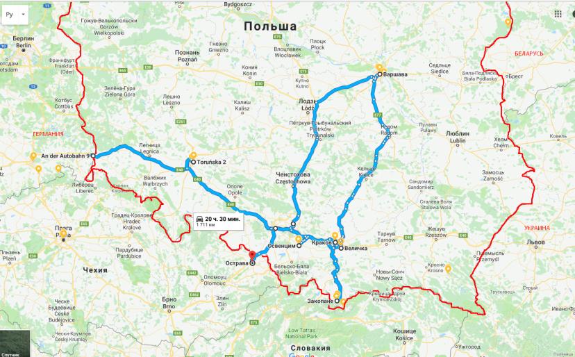 Польша маршрут на 10 дней