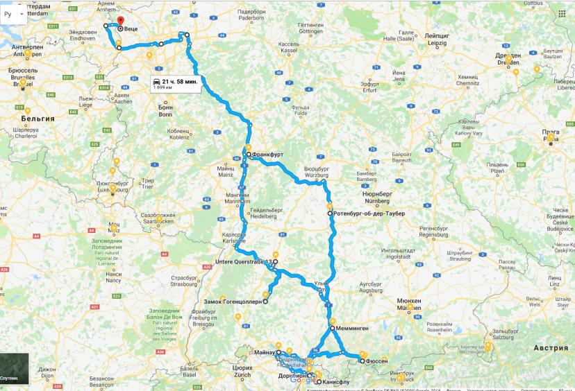 мой маршрут по Германии на 14 дней
