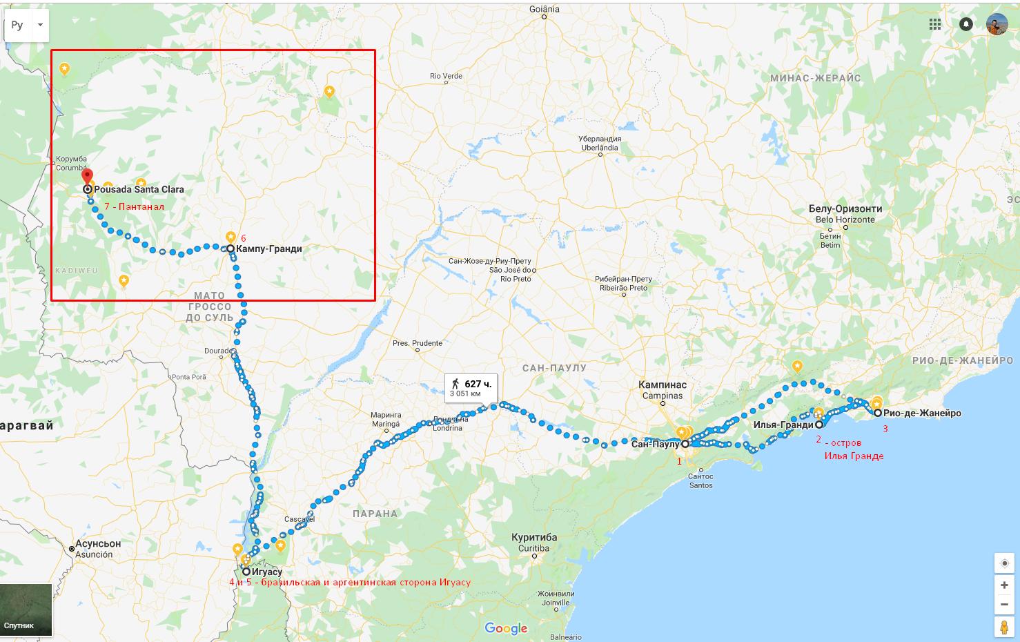 Маршрут путешествия по Бразилии на 2 недели
