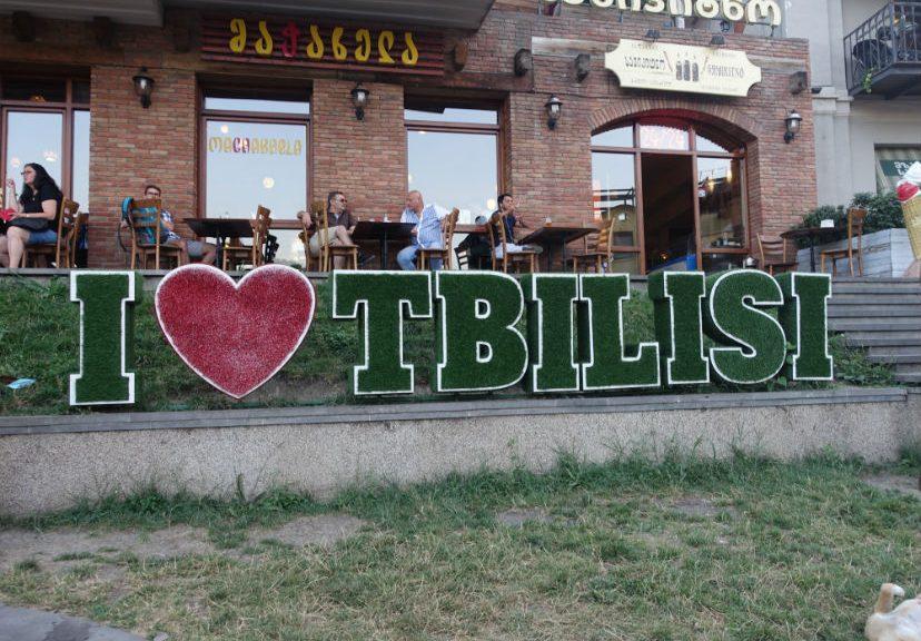 Тбилиси. Путешествие длиною в год
