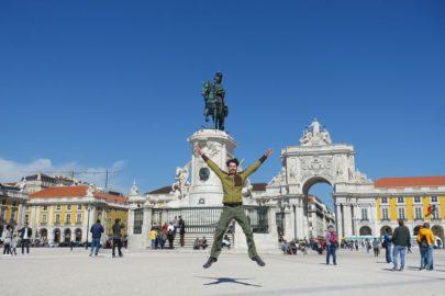 Площадь Коммерции в Лиссабоне.