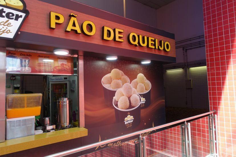 традиционные сырные булочки в Бразилии