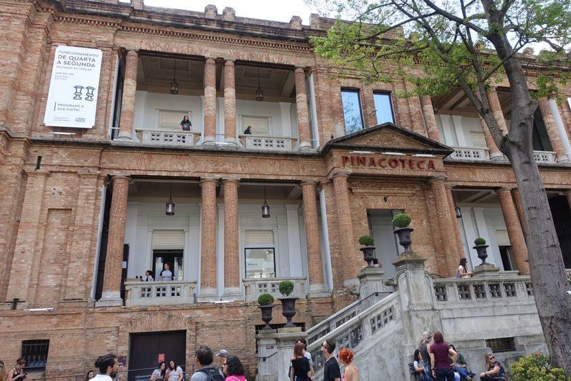 музей современного искусства Пинакотека