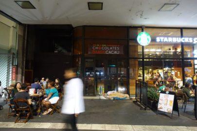 Бездомные в Сан-Паулу.