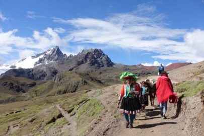 Радужные горы Перу.